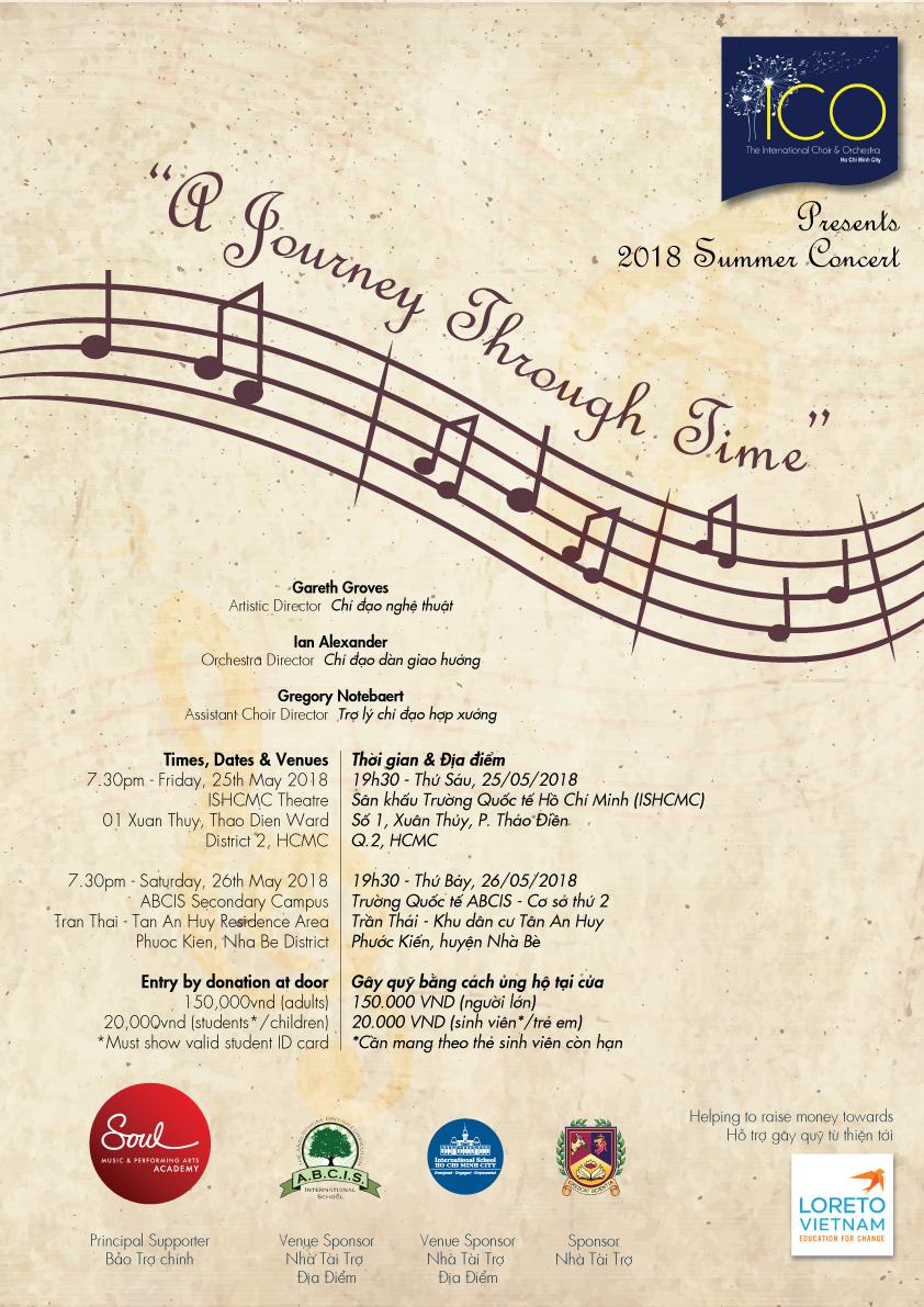2018-summer-concert (1)